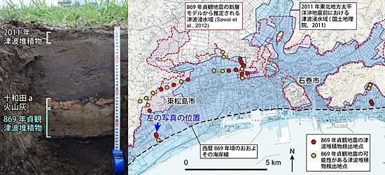 履歴 地震 気象庁|緊急地震速報(予報)発表状況